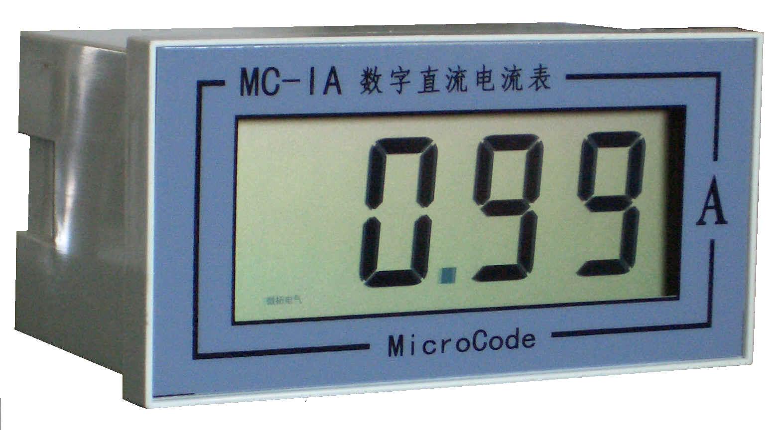 mc-1a数字直流电流表